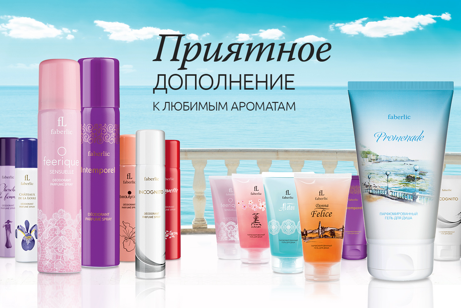 3-parfum-3-2016-action