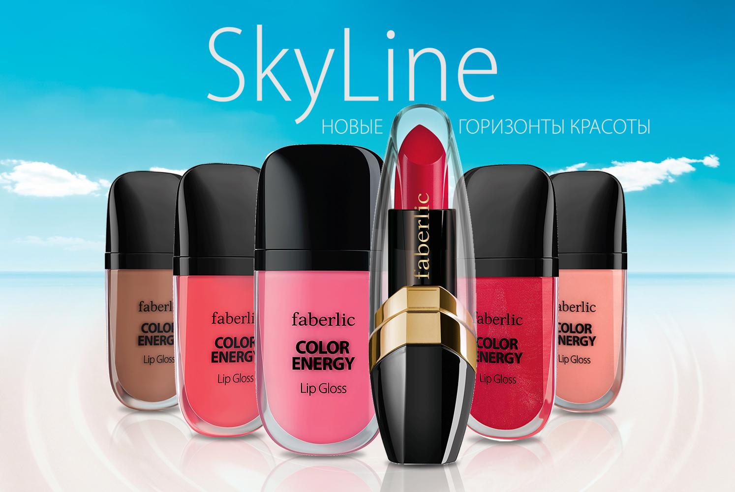 8-SkyLine-3-2016-action