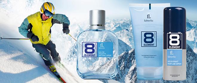 8-element b