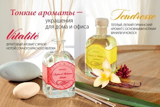 Aroma-dom-3-2015-1