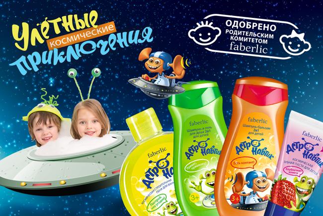 Astronavtik-5-2015-1