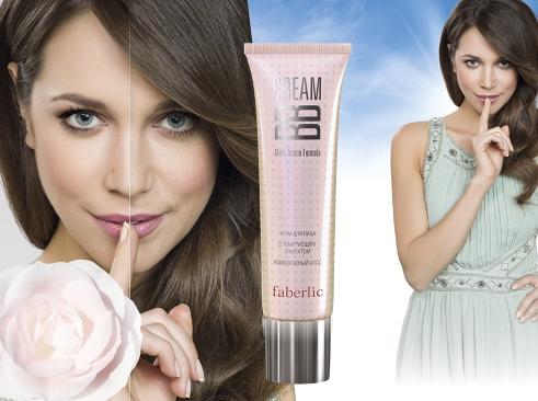 BB-cream 9 2013