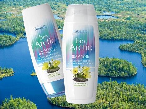 Bio-Arctic 13 2013