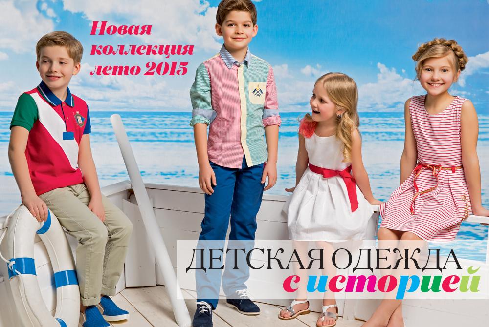 DO-summer-6-2015