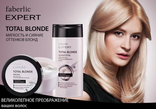 Expert-blond-11-2014-1