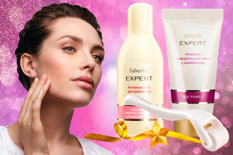 Expert-new 17-2013-1