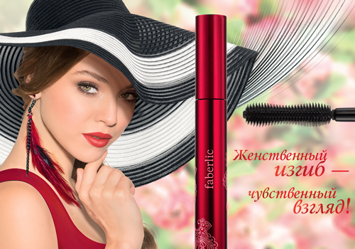 Fire-bird-mascara-4-2014-new-1