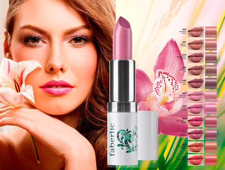 Flora lipstick 05 2013 1