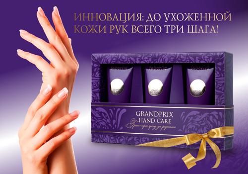 Grandprix-11-2014-1