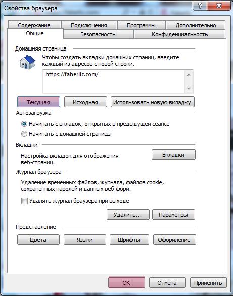 Как сделать что браузер не виснул