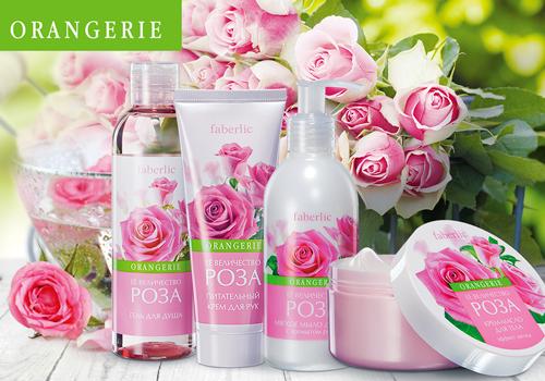 Orangerie-rose-new-sm