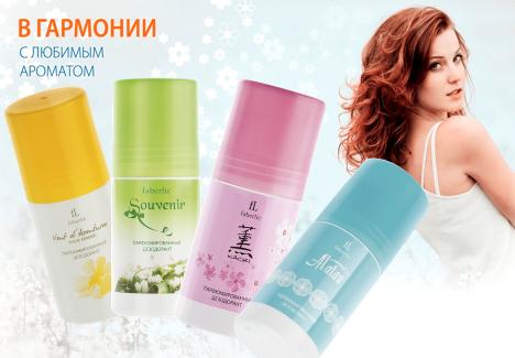 Parfum dezodorant 1