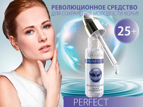 Perfect molodost 02 2013