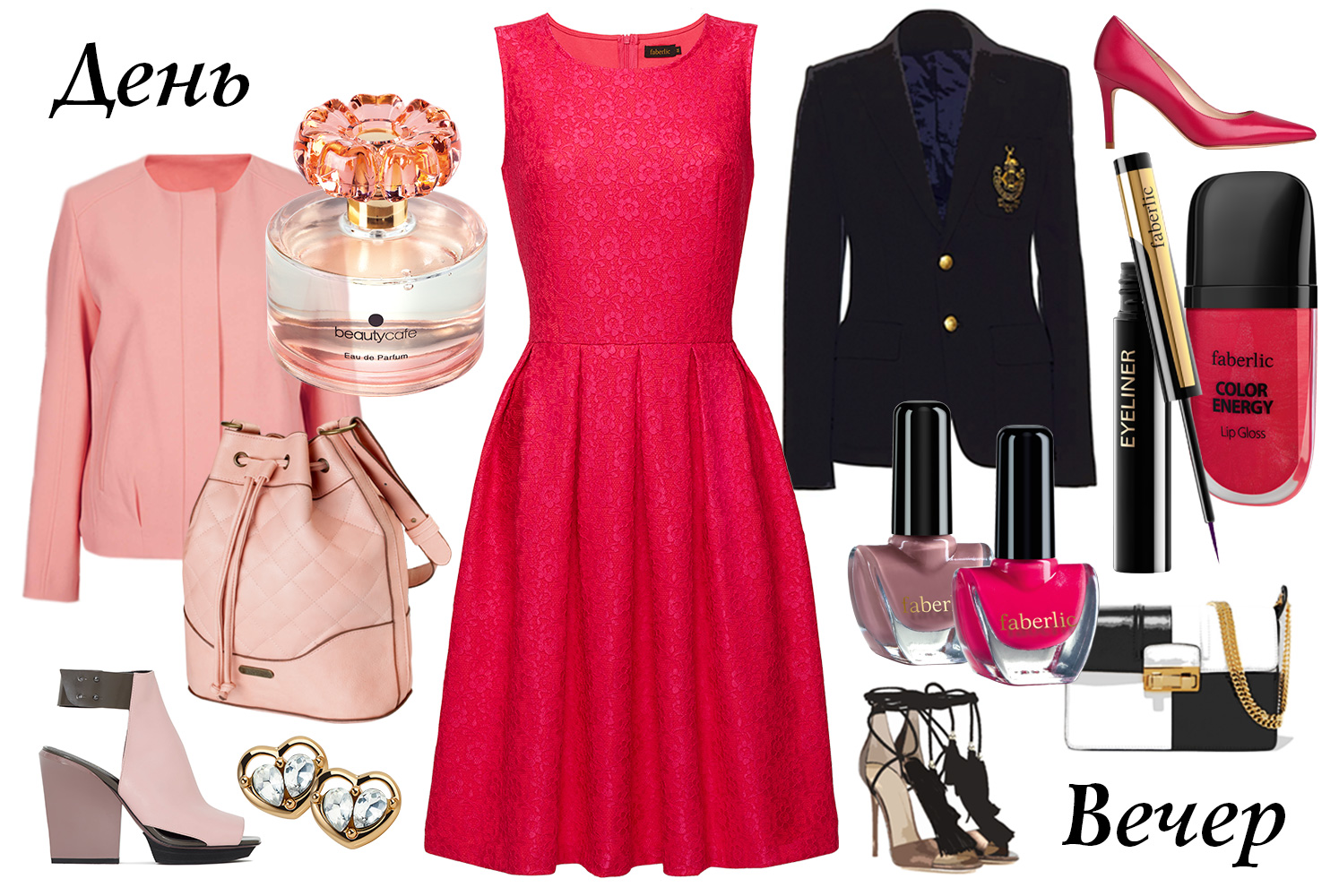 Pink-bright