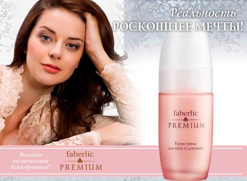 Premium 02 2013