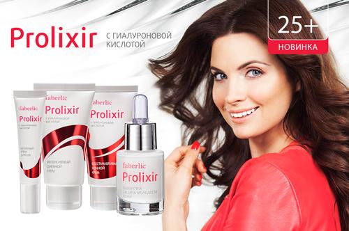 Prolixir-new-1