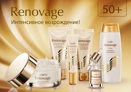 Renovage new-sm