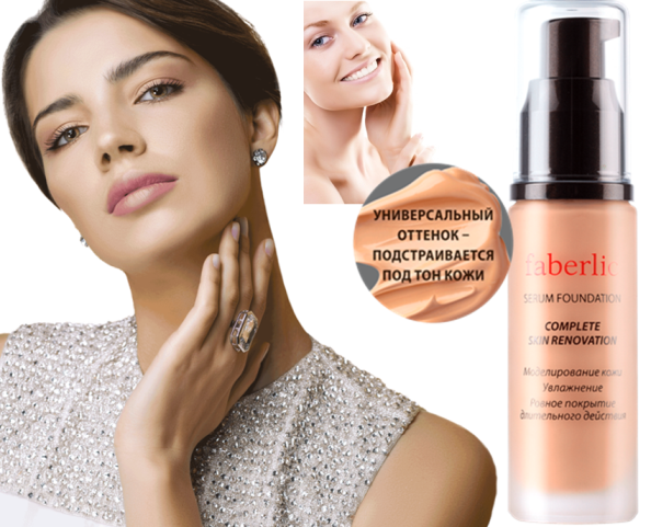 Serum foundation 16 2012