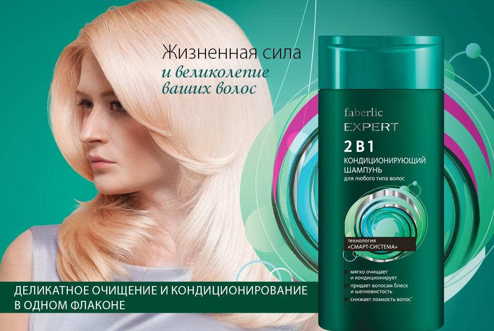 Shampoo-6-2015