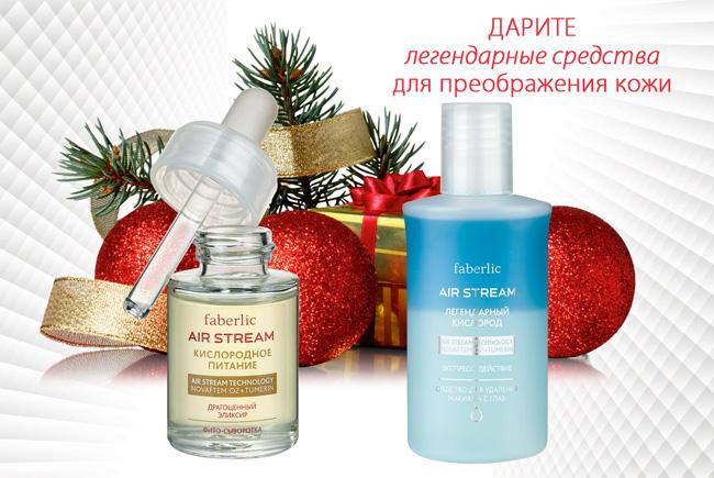 Skin-care-17-2015-1