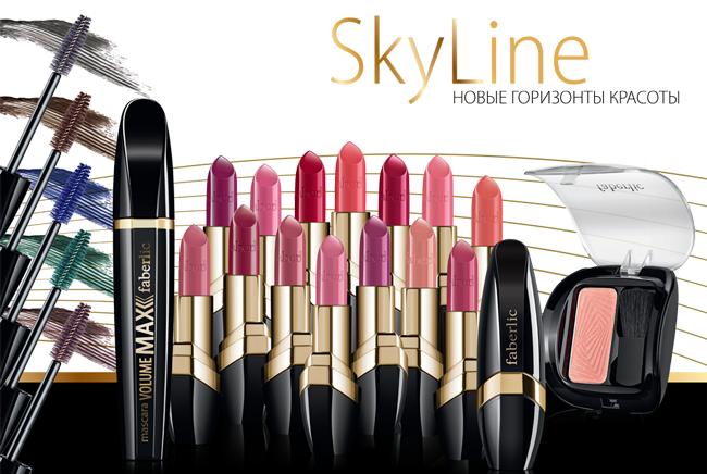 SkyLine 4-2015-1