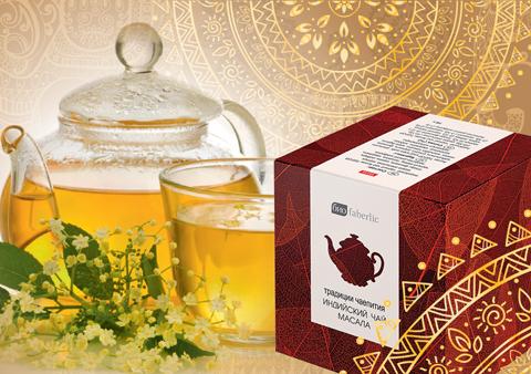 Tea-masala 14-2013