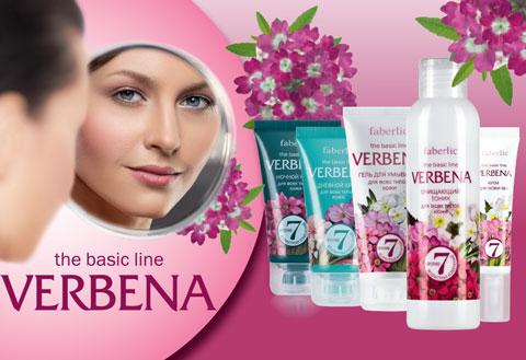 Verbena-15-2013