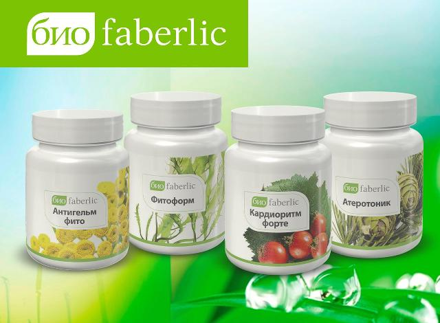 bio faberlic new products