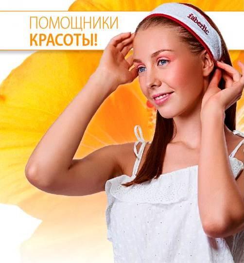 povyazka_na_golovu