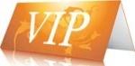 VIP-100