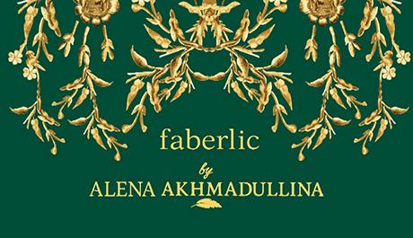 faberlic-fashion