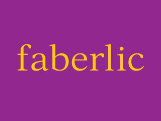 faberlic-logo-komp