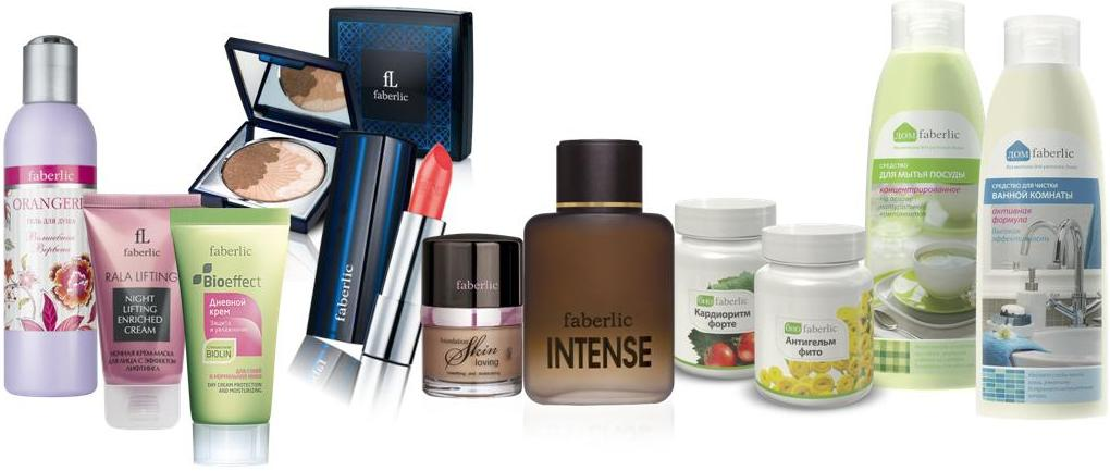 faberlic products