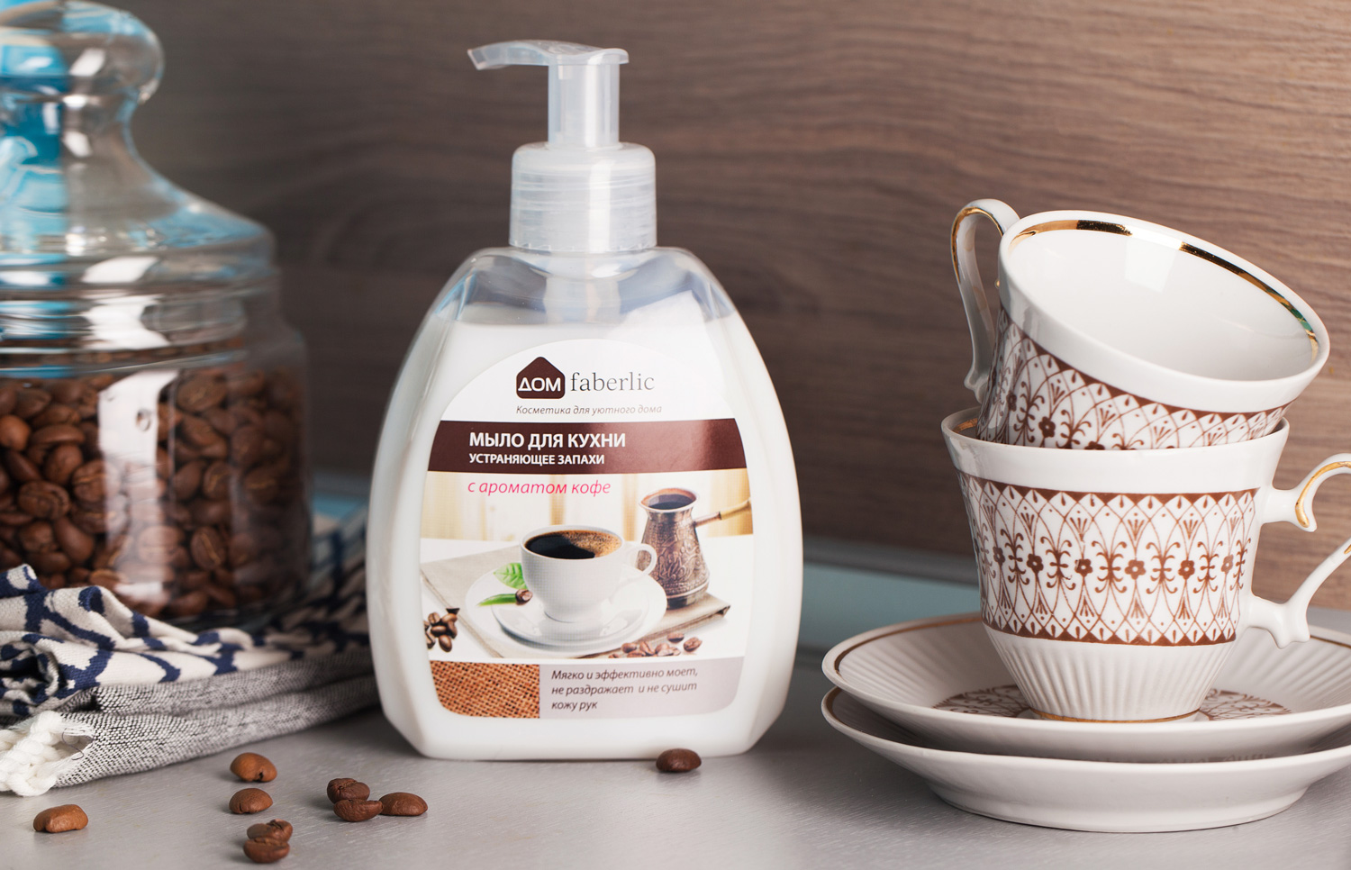 kitchen-soap-coffe