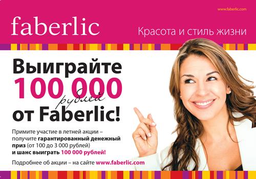 listovka 11-2014-1s