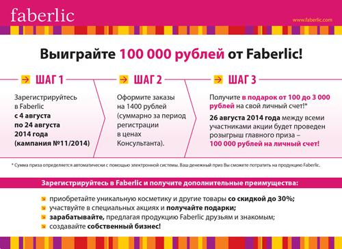 listovka 11-2014-2s