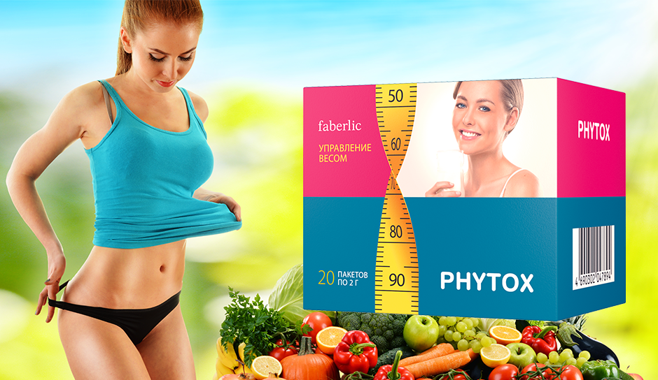 phytox-image-site
