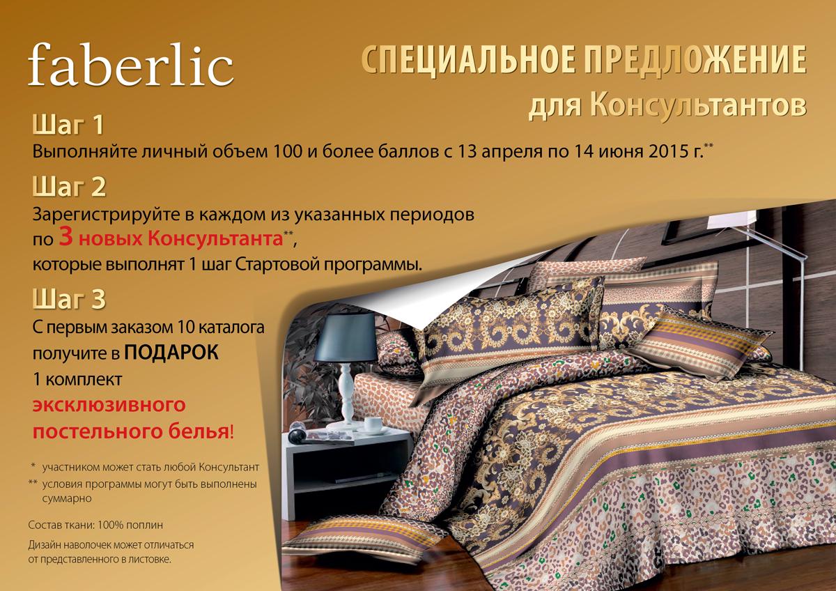 post-belye-6-8-2015-1