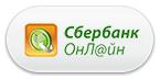 sberbank online 2