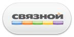 svyaznoy logo 2