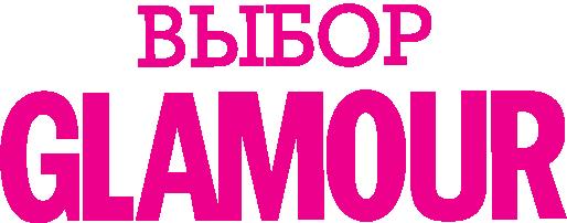 vybor-glamour