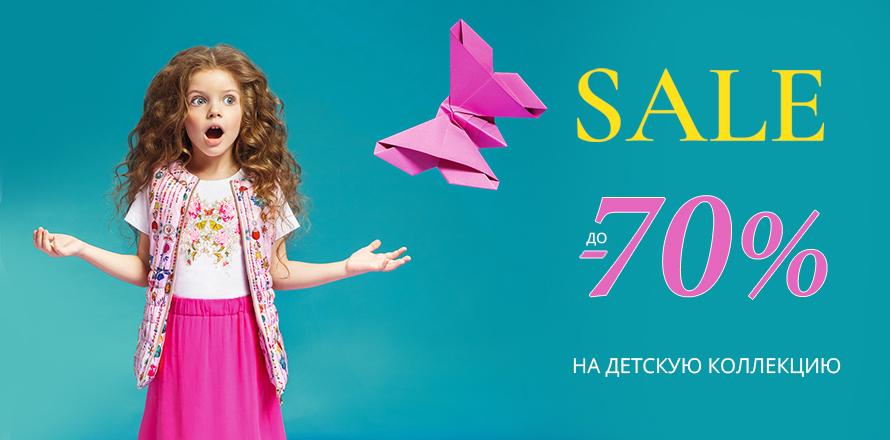 Распродажа детской одежды evri badi скачать