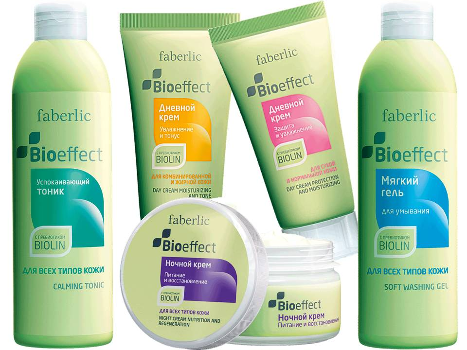 04_2012_Bioeffect_BAN