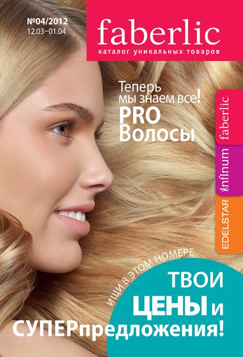 catalog_4001