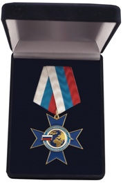 nagrada_4
