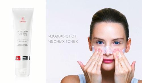 Крем-маска от Faberlic – против несовершенств!